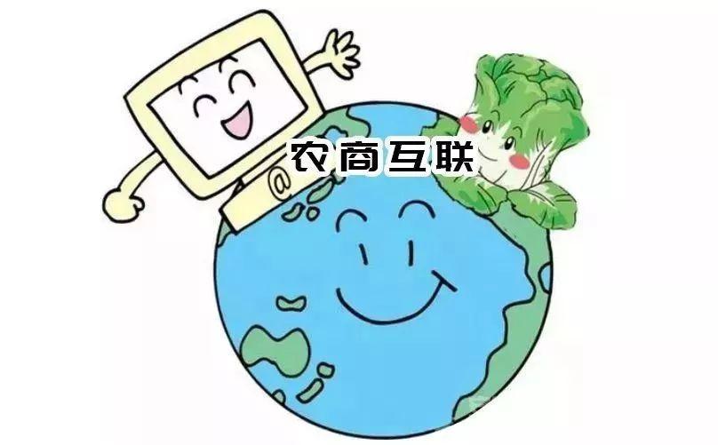 政策|每省两亿!支持这些农业主体发展!