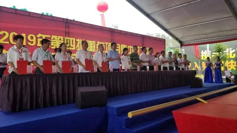 北京新发地光山农副产品批发市场暨冷链物流园项目正式启动