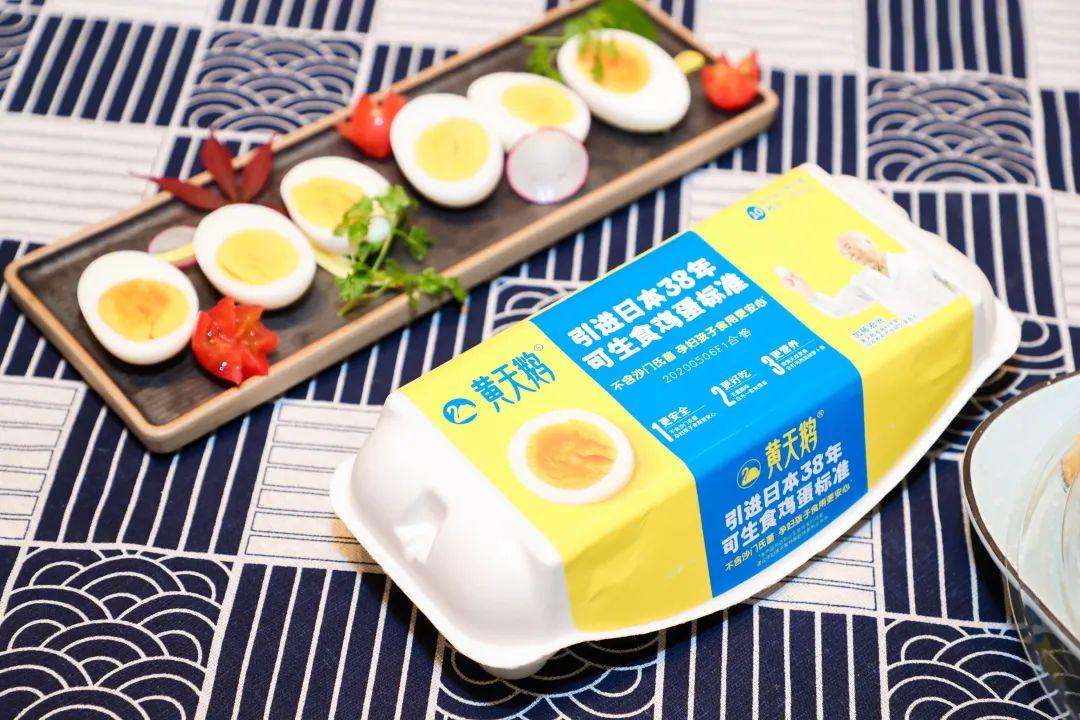 【创业复盘】投资8亿 黄天鹅称以敬畏之心打造一枚可生食鸡蛋