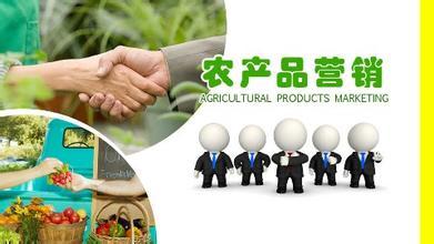 赶紧收藏!农产品营销都有哪些策略?
