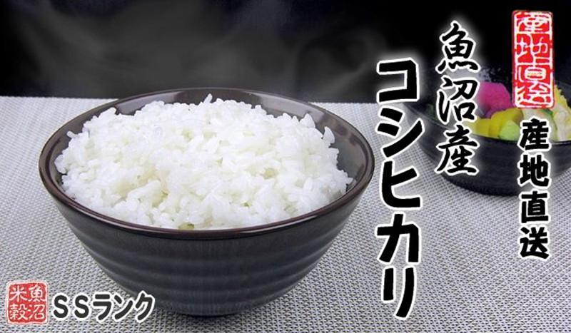 探秘!看日本越光大米,中国农业需要学习4点