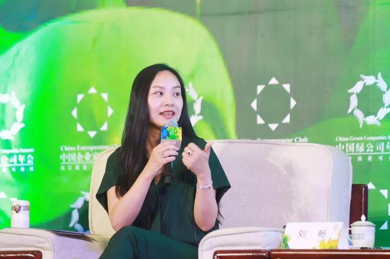 新希望董事长刘畅:食品业务或成公司下一个爆发点