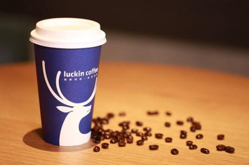 每天亏600万,瑞幸咖啡上市后还能走多远?