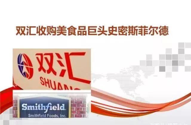中国食品饮料百强冠军,仅食品一年营收就766亿,曾亏580万将倒闭