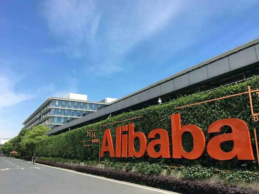 【企业研究】一文深度复盘阿里巴巴组织结构演变