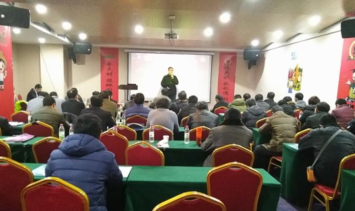 把握形势,坚定信心,促进企业创新发展——记2016-2017河北省级营销会议