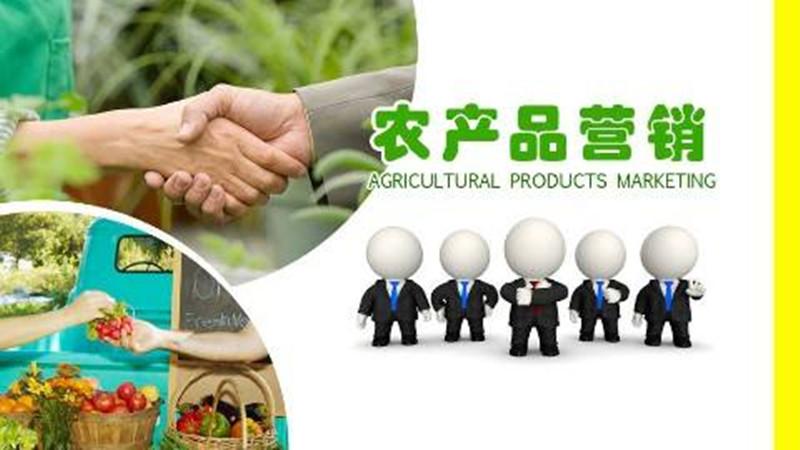 未来农业营销这么做一定赚钱,不信你看看