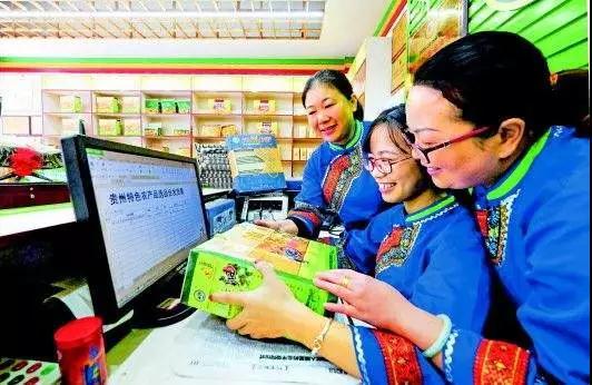 刚刚!国家又发一红包:电商销售农产品将获补贴