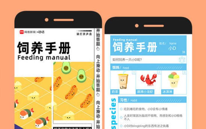 """盘点2019上半年营销案例九宗""""最"""""""