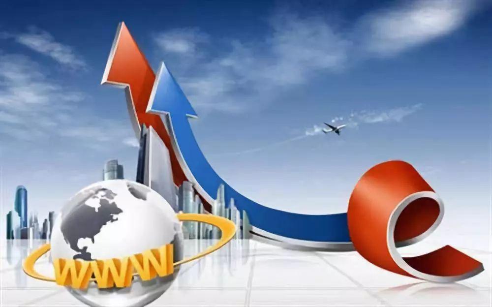 中小企业在这个年代做网络推广的三大主流模式