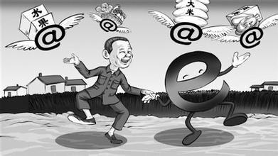 """农业营销是不是""""互联网+""""就有销路能赚钱了?!"""