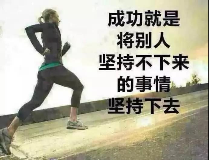 成功不是偶然!看刘永好、杨国强、褚时健的成功学