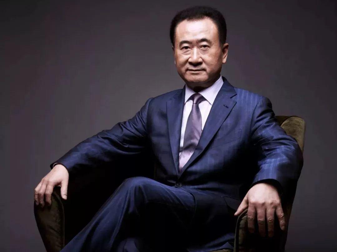 王健林:管理万达13万员工的20条天规!