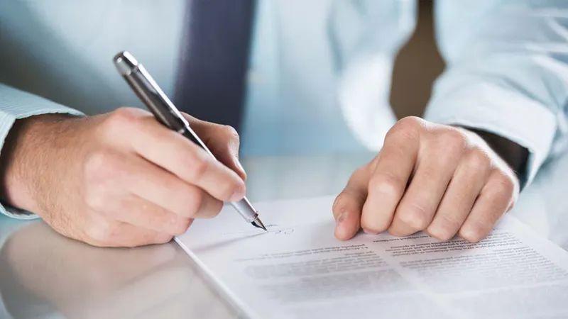 【经管知识】签合同,必须知道的30条法律常识