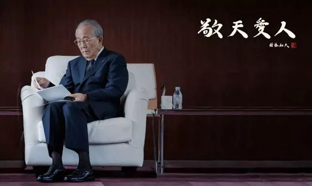 【夜读】稻盛和夫:看似平凡的努力最重要