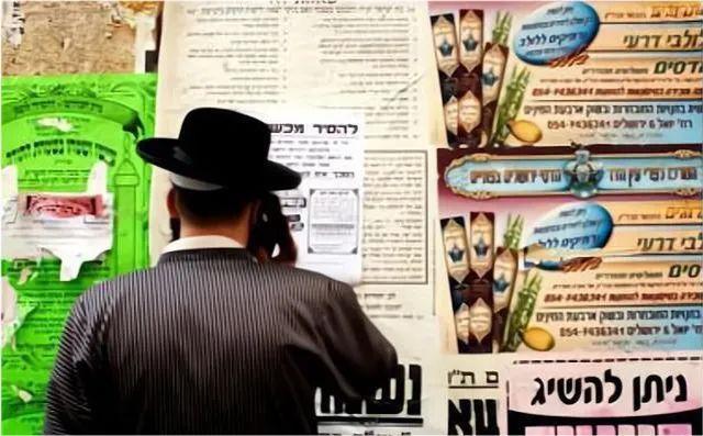 【夜读】犹太人:越是没钱的时候,越要逼自己养成2个思维,迟早成大器