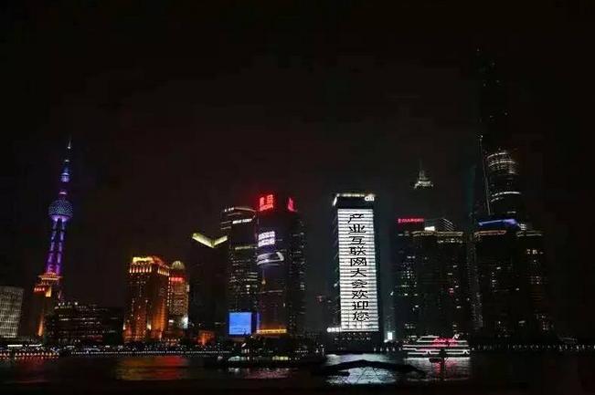 """""""2016中国农业产业互联网大会""""盛大召开!"""