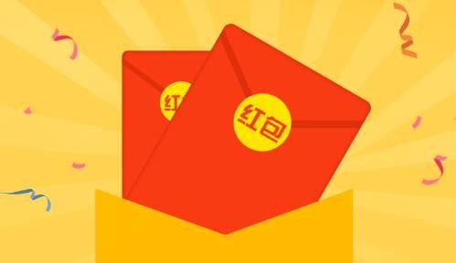 国务院@你!发红包了,将影响这几亿人的收入水平