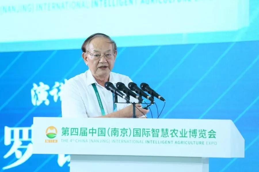 第四届中国(南京)国际智慧农业博览会盛大开幕,海尔、百度、欧姆龙、安徽朗坤都来了