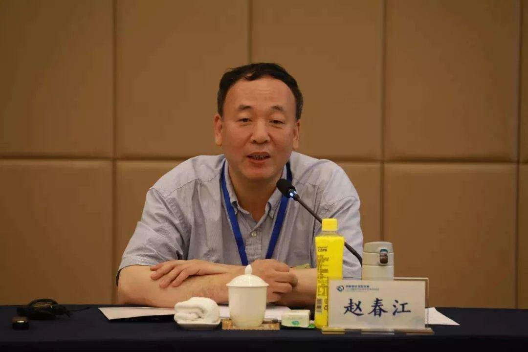 赵春江院士:发展智慧农业 建设数字乡村
