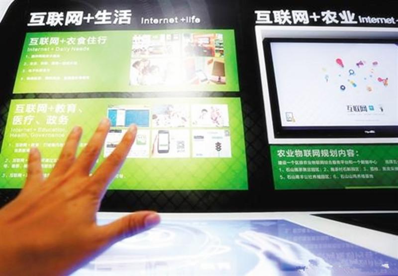 互联网+农业,未来该怎么走?何时能柳暗花明?