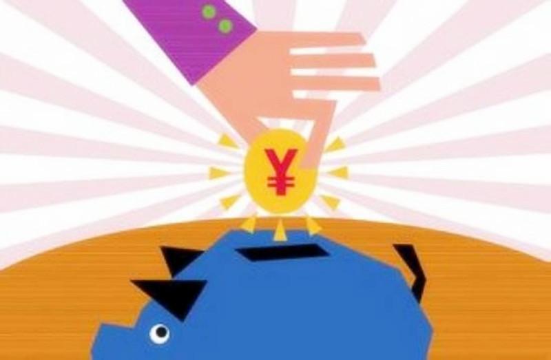 三农日报|新一轮农业补贴政策出台;美菜ceo:如何把互联网思维引入农业