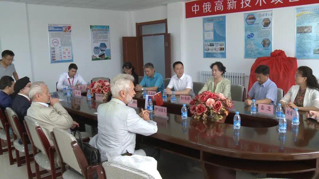 第十五届中国(满洲里)北方国际科技博览会7月6日举行