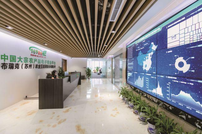 AGDATA丨助推中国农业大数据发展 布瑞克发布全新农业数据智能终端