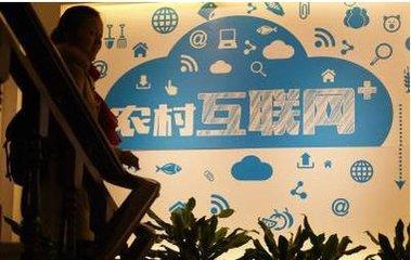 互联网+为农村插上翅膀,农村互金万亿市场切入点在哪儿?