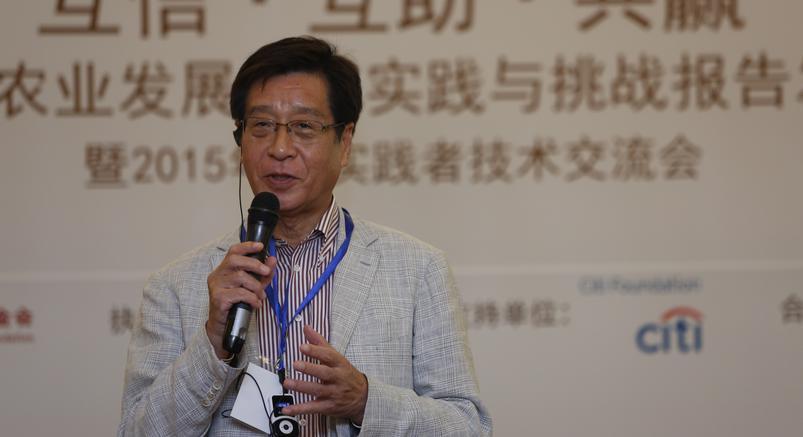"""""""播种""""信任,中国生态信任农业的发展之路——访日本""""有机农业教父""""藤田和芳"""