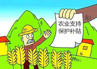 3大绿色农业补贴,你get到了么?
