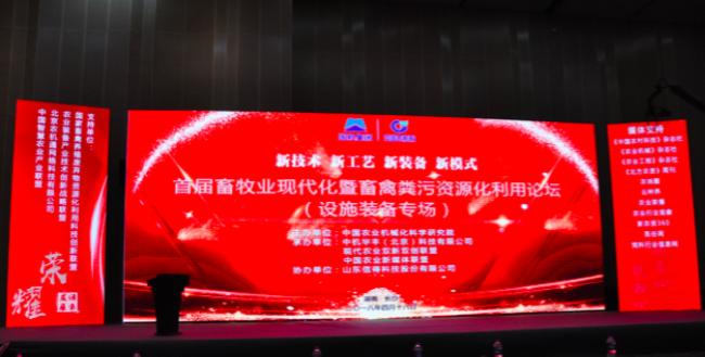 成员300家、用户超1个亿、流量50亿+,中国农业新媒体联盟干了这件大事...