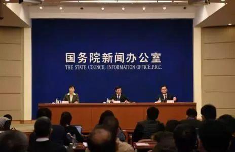 【政策】国务院:鼓励事业单位人员在职办企业,不用辞职,这样规定的