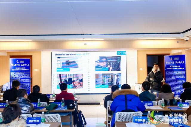 三亚崖州湾科技创新创业大赛半决赛:全球39个项目晋级 冲刺总决赛